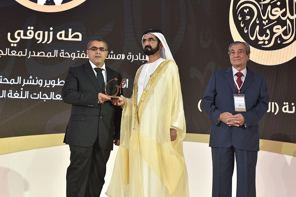 تكريم طه رزوقي ( مبادرة مشاريع مفتوحة المصدر لمعالجة اللغة العربية ) فئة أفضل مبادرة لتطوير المحتوى الرّقميّ العربيّ ونشره أو معالجات اللّغة العربيّة