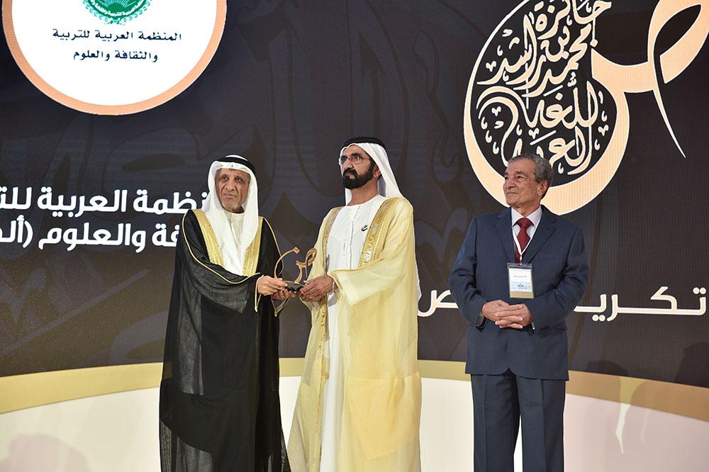 تكريم خاص لمنظمة العربية للتربية للثقافة و العلوم